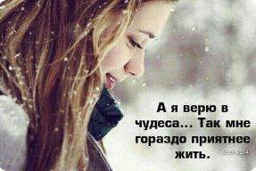 Горбоконева С