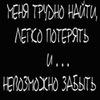 Л_Нейромансерова