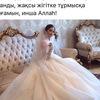 Маша_У