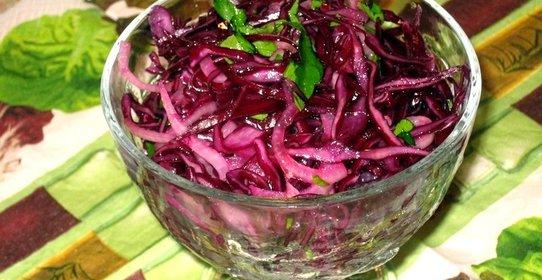 Салаты из красной капусты рецепты простые и вкусные